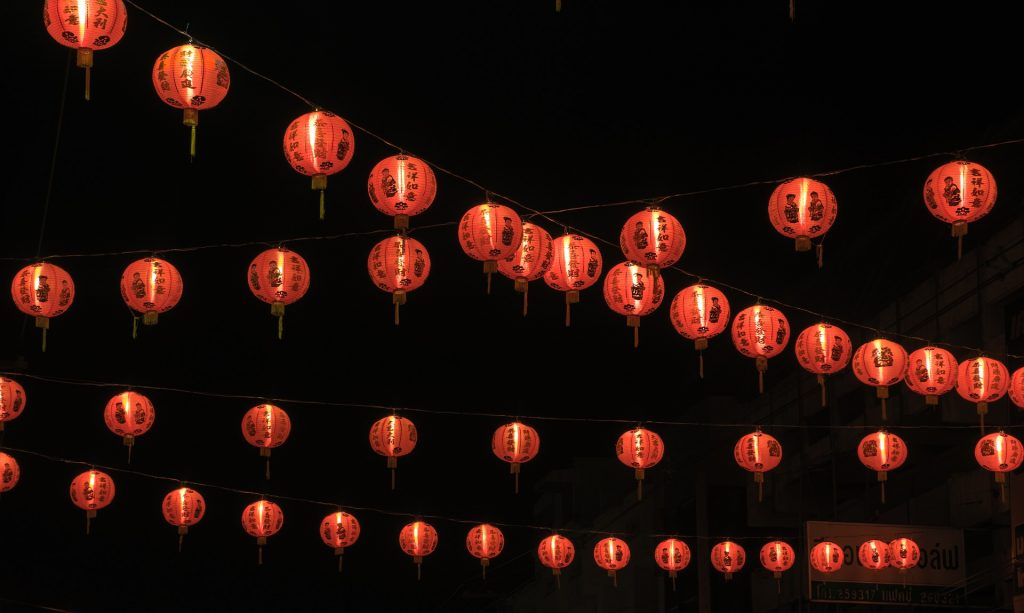 Chinese New Year Lanterns at Night | Breast Cancer Car Donations